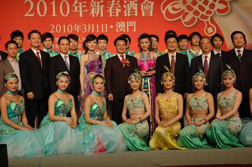 南方歌舞团赴香港 澳门慰问演出