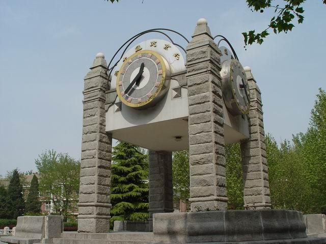 1921年与上海工业专门学校,唐山工业专门学校合并组建交通大学.