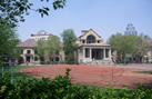 天津市二十中学