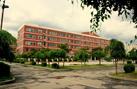 长春市第十一中学
