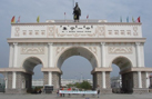 内蒙古集宁第一中学