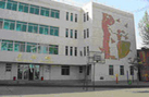 内蒙古电力中学