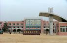 陕西省西乡县第二中学