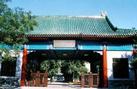 北京二十中学