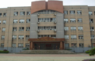 沅江市第一中学