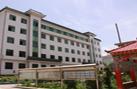 黄南第一民族中学