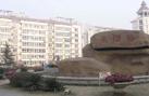 天津市第一中学