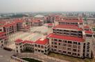 郑州市第七中学