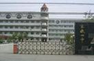天津宝坻区第四中学