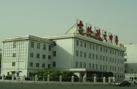 吉林毓文中学