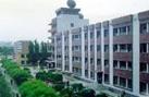 新疆华山中学