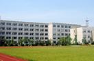 上海航华第二中学