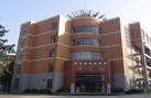 长沙市第七中学