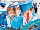 陕西宁陕县今年秋季开学正式实施15年免费教育