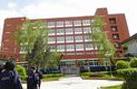 太原市第三十六中学
