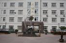 天津市大港第六中学