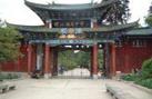 丽江地区中学