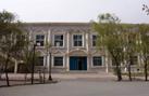 嘉峪关第四中学