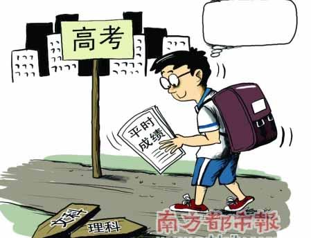 洋县副县长陈三荣检查高考备考情况