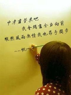 西安中考6月23至24日进行 9万余学生将参加