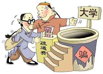 四川教育考试院:警惕招生骗局认准《高考指南》