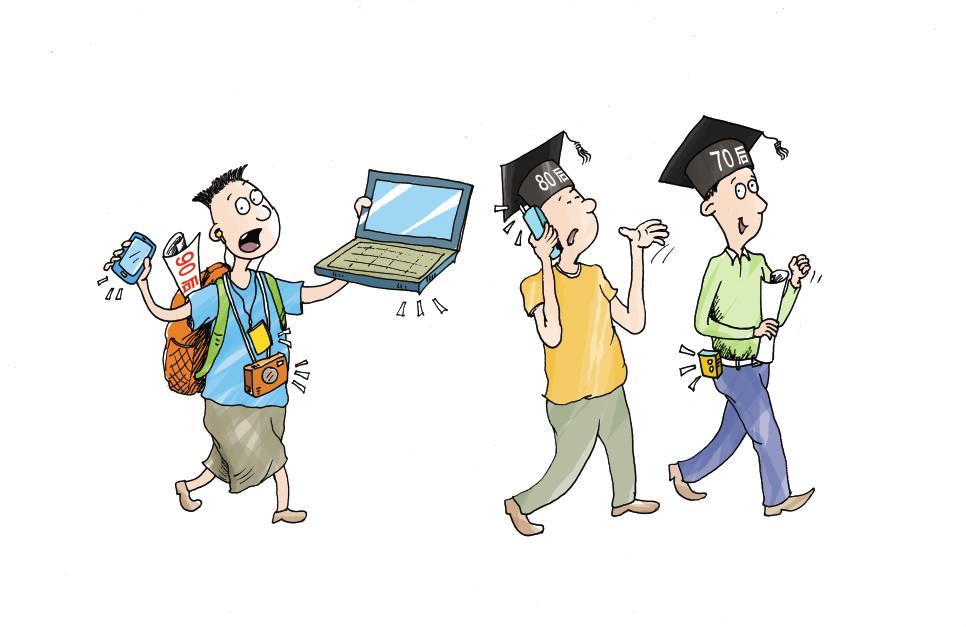西安大学新生入学装备近1.6万 花费差三倍多