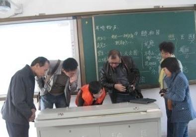 陕西省电子书包项目专家组到张家岗小学调研