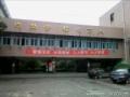 贵州省遵义航天高级中学