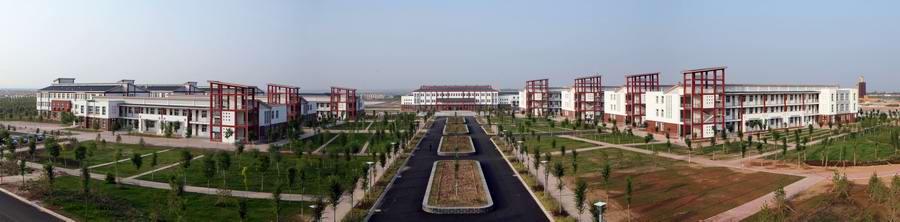 宁夏盐池高级中学