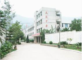 重庆万州太龙初级中学