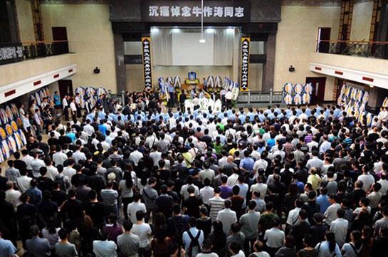 广州最高规格追悼会送别牛作涛