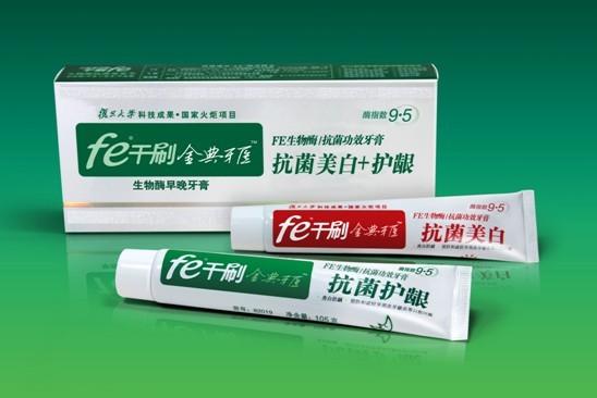 FE生物酶牙膏是金典牙医