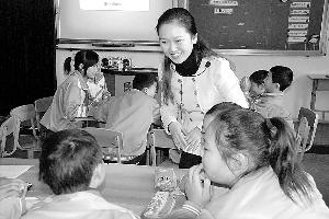 教师专业发展要达成的基本品质