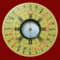 中国汉字中最神的8个字