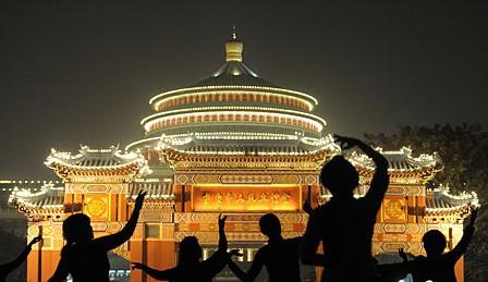 重庆市民广场跳舞健身