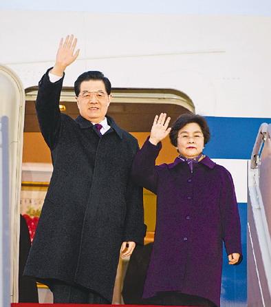 胡锦涛抵达首尔出席核安全峰会
