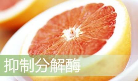 阻止药物分解:西柚汁提高抗癌药物利用度