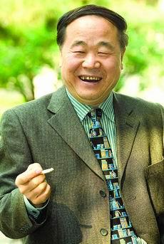 莫言摘得诺贝尔文学奖,中国文学扬眉吐气