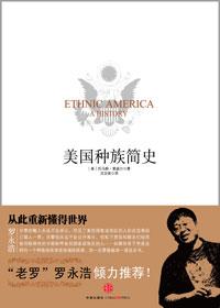 历史百科--百年血泪史:美国华人如何从奴隶变为富人