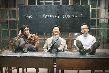 《中国合伙人》:创业路上的友情岁月