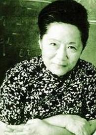 """世界物理女王""""吴健雄 与诺贝尔奖擦肩而过"""
