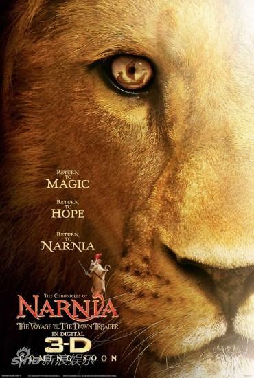 纳尼亚传奇2:狮王、妖婆和大衣柜(7)
