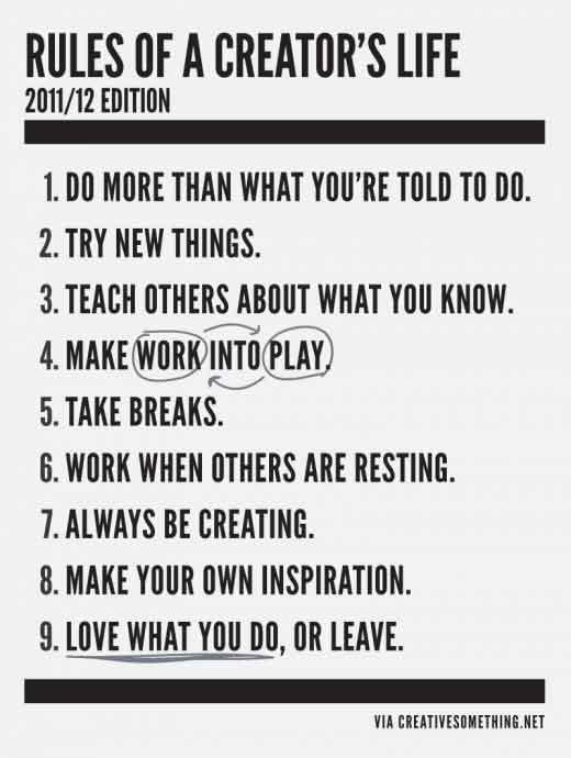 创意生活的一些法则