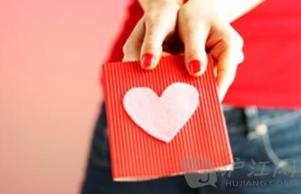 今年情人节怎么过?不花钱也能很浪漫