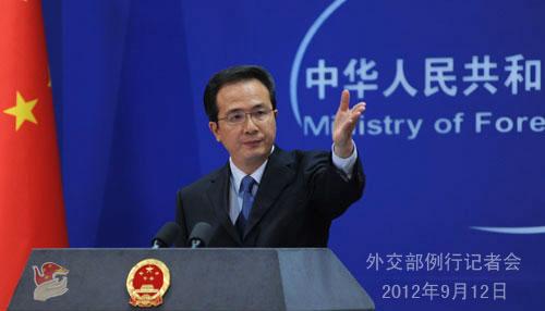 外交部发言人就对日本是否采取经济制裁等问题答记者问