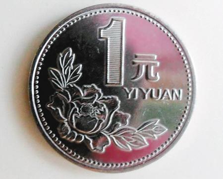 牡丹硬币身价大涨 2000年版近千元
