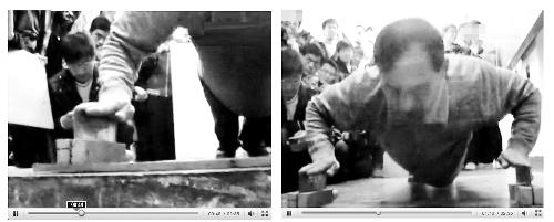 物理老师为验证力学原理手按菜刀做俯卧撑