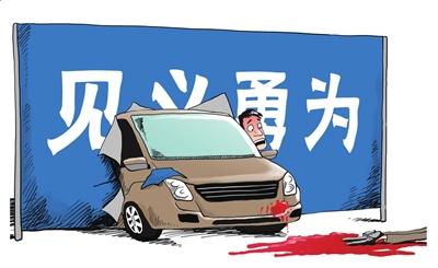 广州车主见义勇为 误将加油站经理当贼撞死