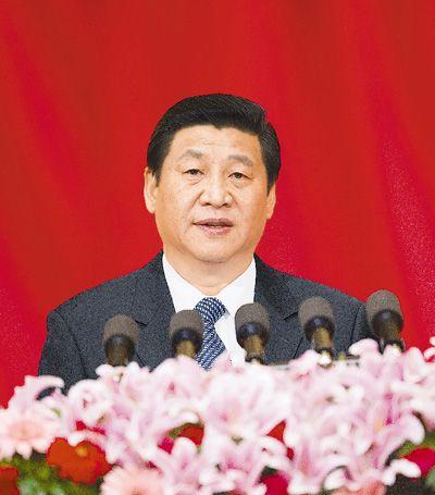 习近平在首都各界纪念现行宪法公布施行30周年大会上的讲话