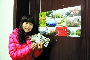 大学生卖原创明信片 两小时挣了600元